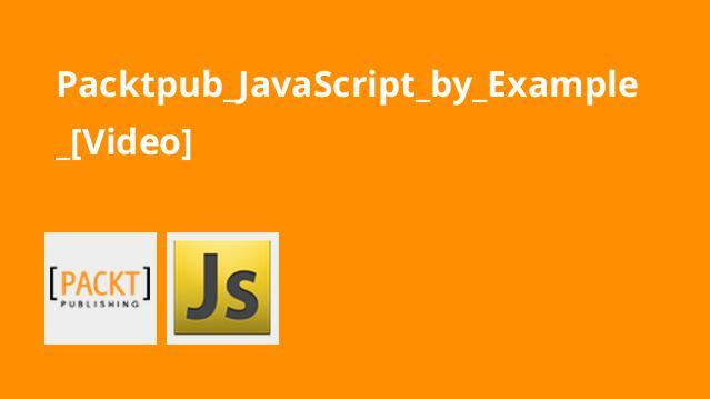 آموزشمبانی تگ هایJavaScript ،DOM وHTML5
